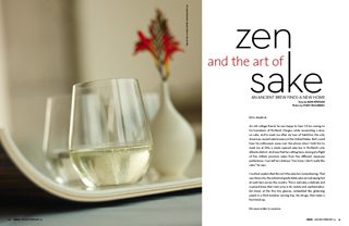 Zen and the Art of Sake