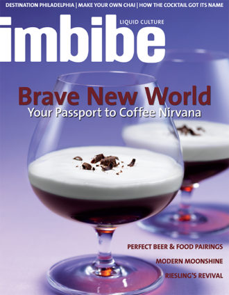 ma09-issue-cover