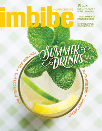 JA15-cover-issue-page