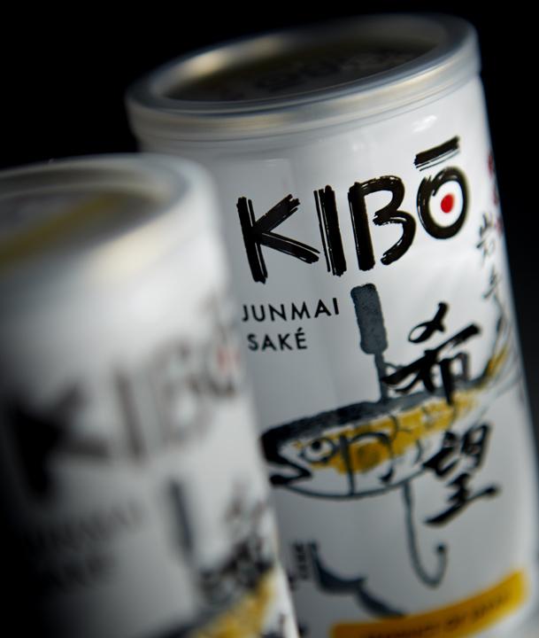 kibo sake