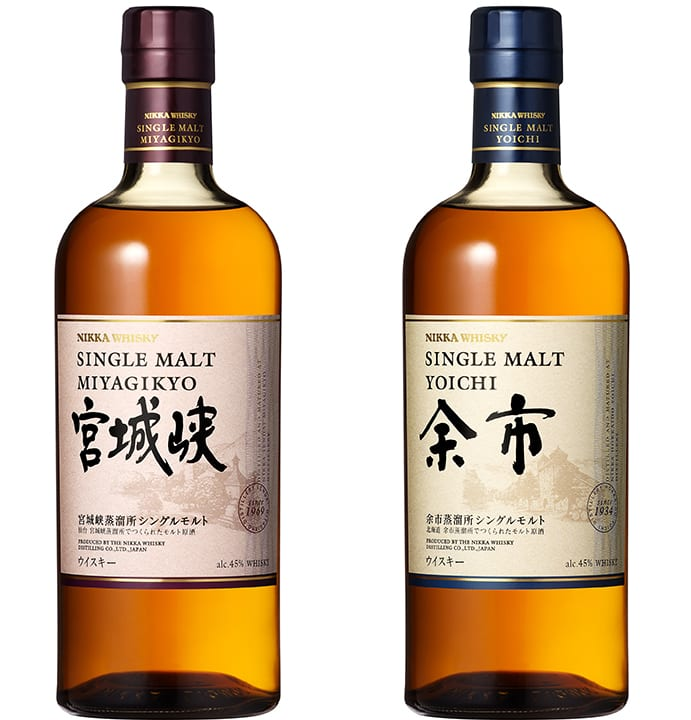 2016-online gift guide-gallery-nikka whiskies