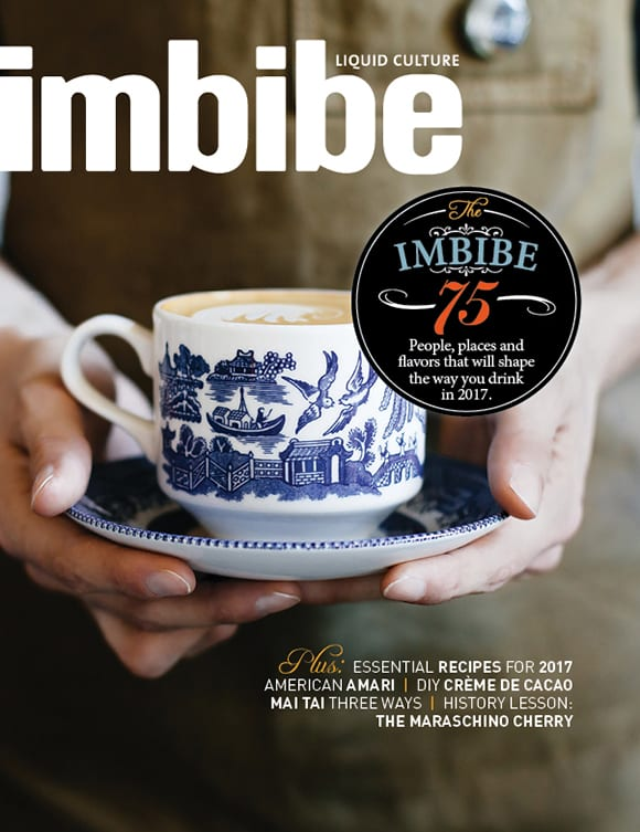 2017 Imbibe 75