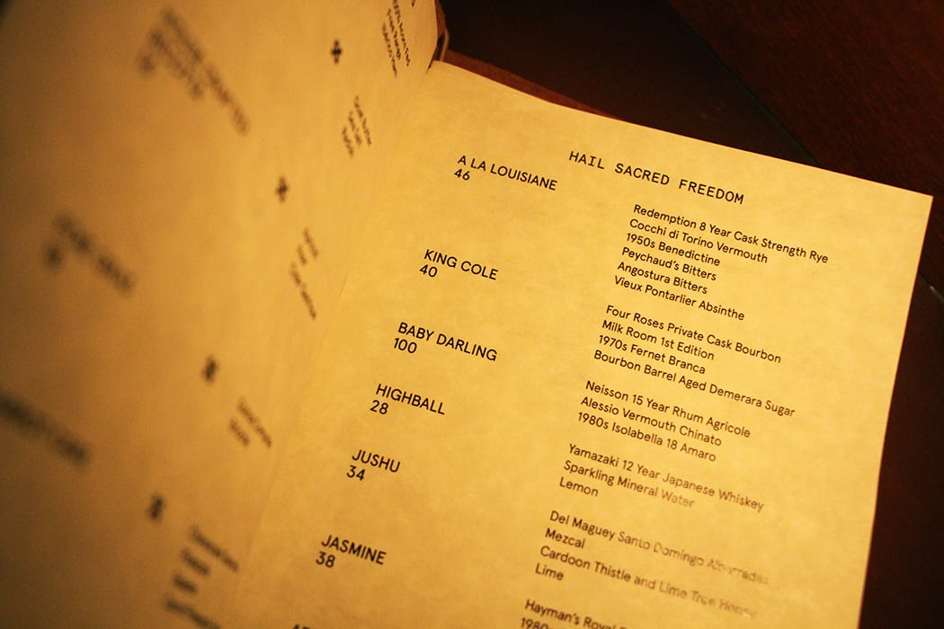 The menu features dozens of rare and vintage spirits.