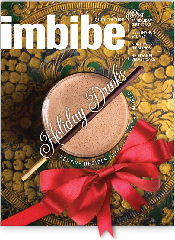 Imbibe Gift Subscription, $19.95 each after your first $21.95 gift subscription purchase