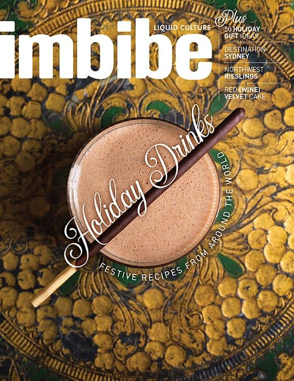 November/December 2017 Issue