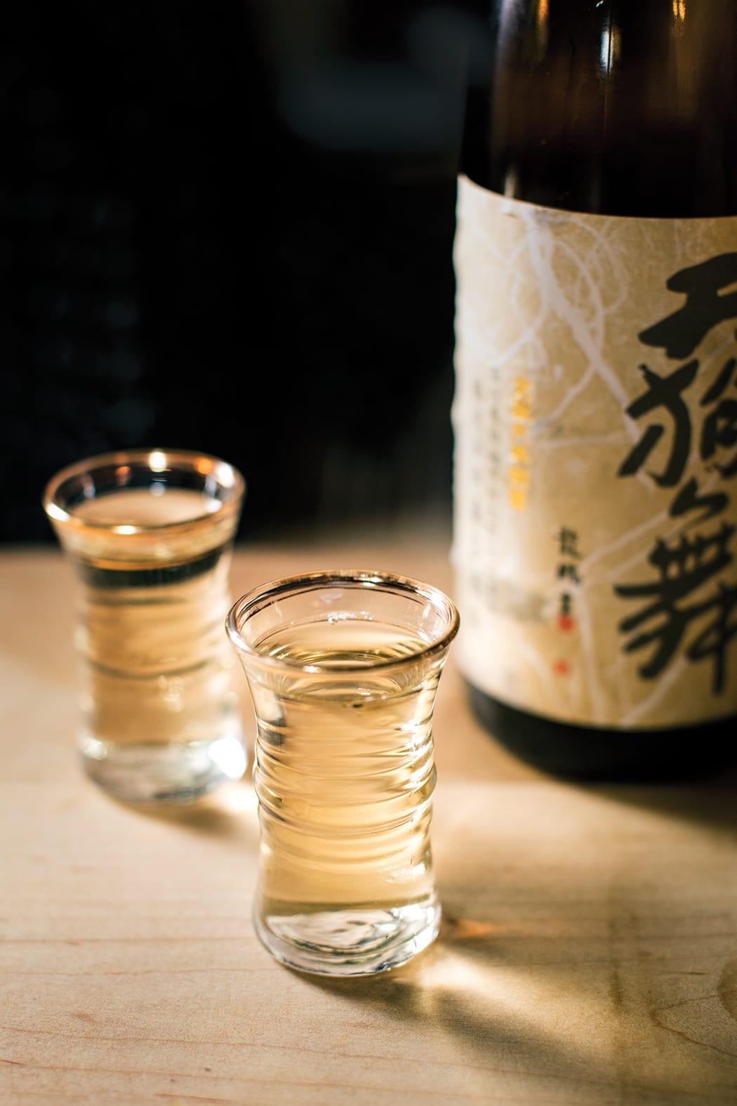 Guide to Saké Lingo